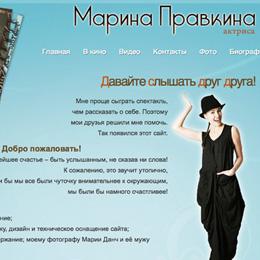 MarinaPravkina.com